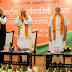 भाजपा की राष्ट्रीय कार्यकारिणी की बैठक में शामिल नहीं हुए ये बड़े नेता-अटकलों का दौर जारी
