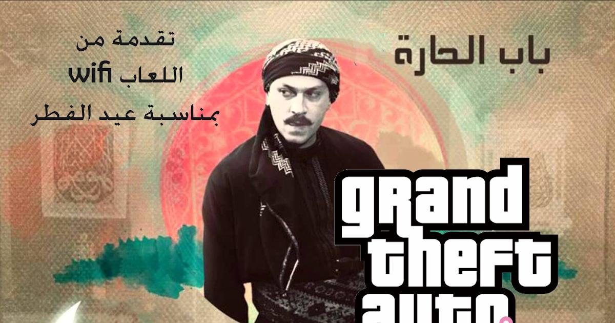 مركز تحميل تو عرب