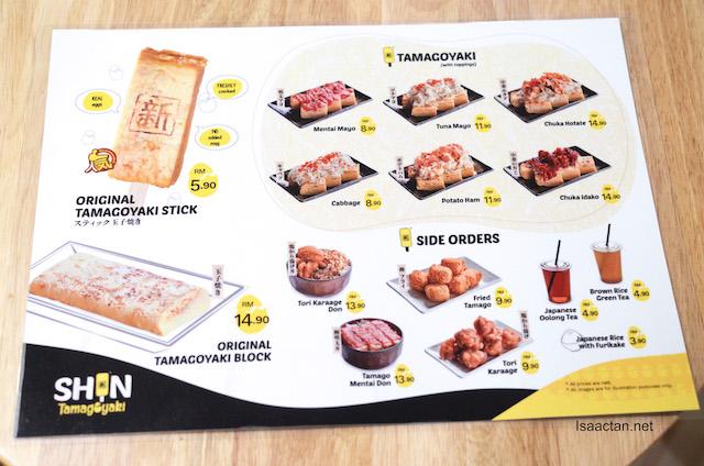 SHIN Tamagoyaki - 新玉子焼き menu