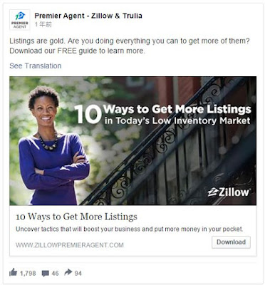 Advertise on Zillow - Zillow Premier Agent