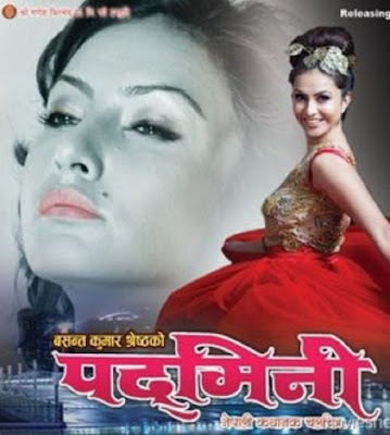 Padmini Watch full new nepali movie online