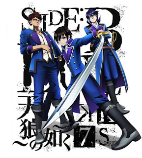 K Seven Stories Movie 2 Side:Blue Tenrou no Gotoku