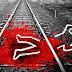 ঈশ্বরদী শহরের রেলগেটে ট্রেনে কাটা পড়ে একজনের মৃত্যু