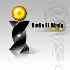 الإستماع الى راديو اذاعة الوادى الجديد بث مباشر