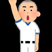 選手宣誓のイラスト(野球)
