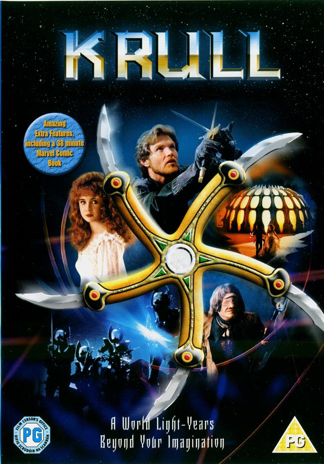 pentagram and one all seeing eye symbolism in krull movie