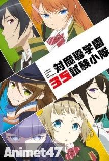 Taimadou Gakuen 35 Shiken Shoutai - Anime Taimadou Gakuen 35 Shiken Shoutai 2015 Poster