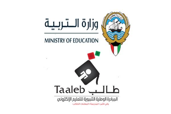نتائج الكويت 2018 موقع طالب Taaleb تعرف على  نتائج الصف الثاني عشر علمي وادبي ورابط الاستعلام عبر بوابة مربع الالكتروني موقع طالب