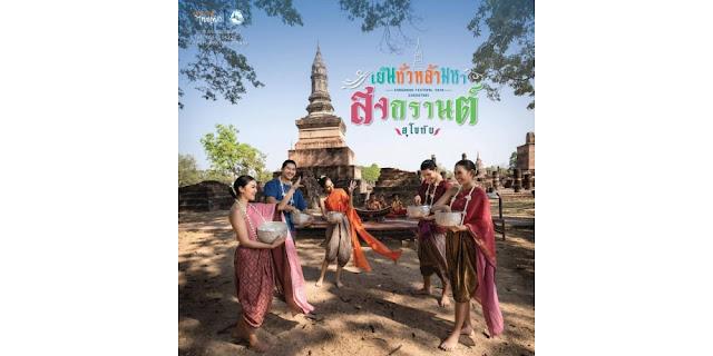 SUKHOTHAI SONGKRAN 2019 Thailand