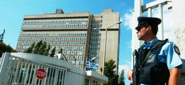 Άλλος ένας διασυρμός της ΕΥΠ στα ακροατήρια των ελληνικών δικαστηρίων...