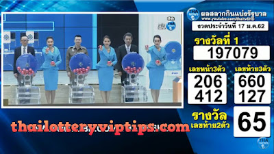 Thailand Lottery live results 17 January 2019 Saudi Arabia on TV