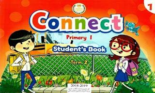 كتاب اللغة الانجليزية للصف الاول الابتدائي pdf 2019 ترم ثاني منهج connect الجديد