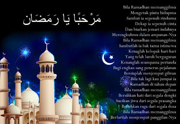 Gambar puisi bulan ramadhan terbaik 1437 H