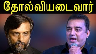 Thirumurugan gandhi of may 17 kamalhassan political entry