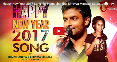 Happy New Year 2017 Hemachandra mp3 Download