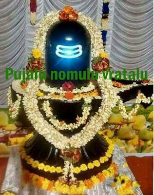 Daridraya dahana shiva stotram Telugu
