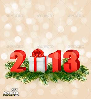 merry christmas cards 2014