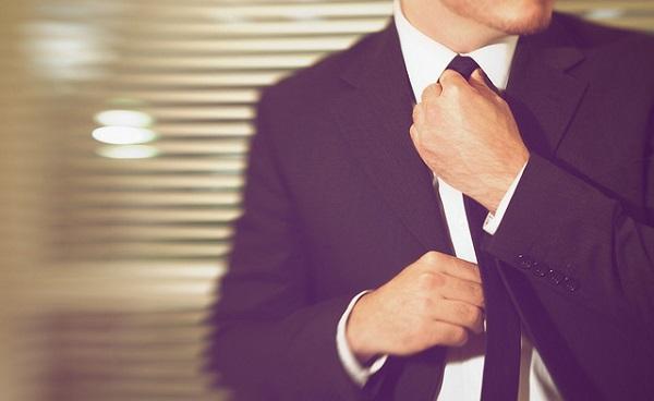 Etika Pakaian Semasa Temu Duga