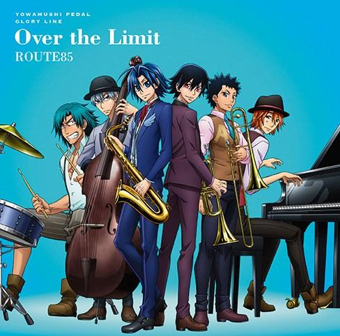 la unidad ROUTE85 compuesta por los miembros del equipo de la Academia Hakone, se encargan de interpretar el nuevo ending de la serie con el tema Over the Limit.
