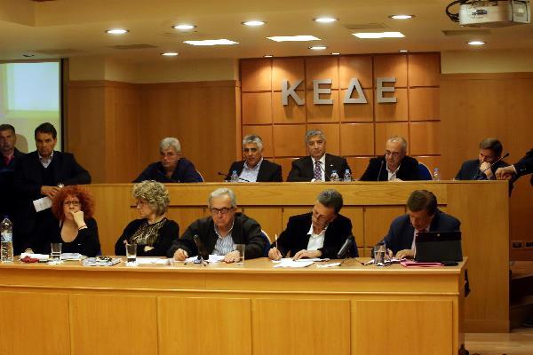 Γιάννενα: Στα Ιωάννινα από τις 30 Νοεμβρίου έως τις 2 Δεκεμβρίου το Ετήσιο Τακτικό Συνέδριο της ΚΕΔΕ