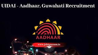 UIDAI - Aadhaar