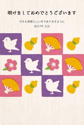 鳥と梅と扇子とひょうたんの手ぬぐいデザイン年賀状(酉年)