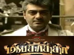 Tenhouloduci http://www. Tamilkaraokefree. Com/wp-content/uploads.