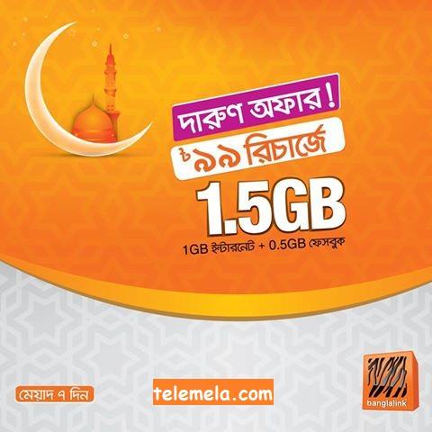 Banglalink 1.5 GB internet at 99 tk
