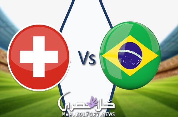 نتيجة مباراة البرازيل وسويسرا
