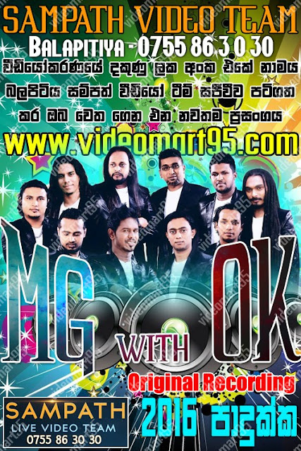 MG WITH OK LIVE AT PADUKKA 2016-04-14