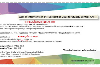 walk in interview@ Shri krishna pharma for quality on 14/09/2019