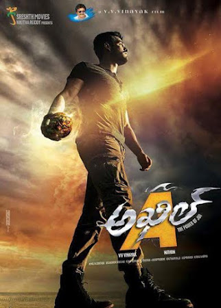 Poster Of Akhil In Dual Audio Hindi Telugu 300MB Compressed Small Size Pc Movie Free Download Only At worldfree4u.com