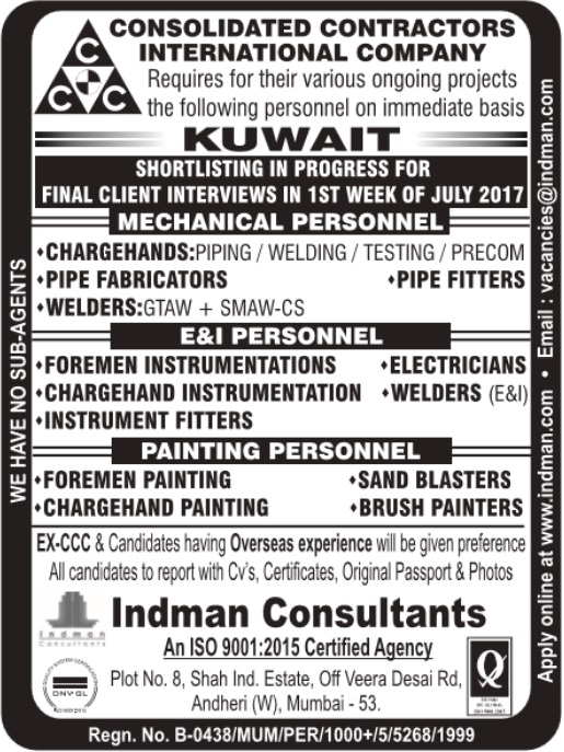 CCC Kuwait company Interview July 2017