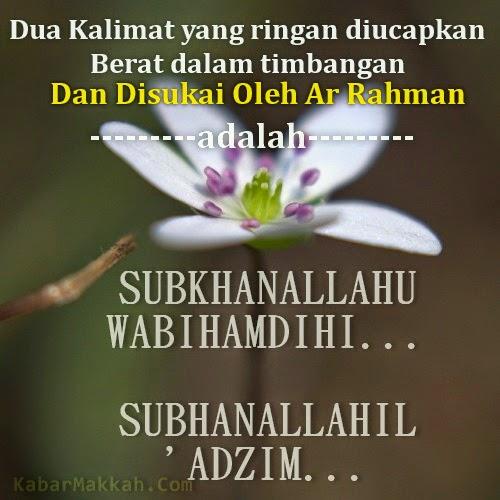 DP BBM Islami Kata Hikmah Dan Gambar Inspirasi  Info