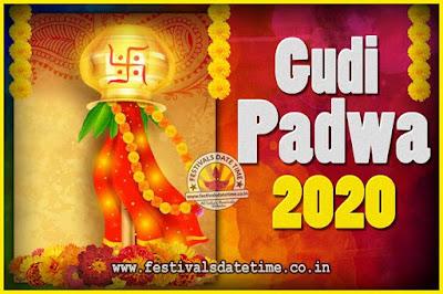 2020 Gudi Padwa Pooja Date & Time, 2020 Gudi Padwa Calendar
