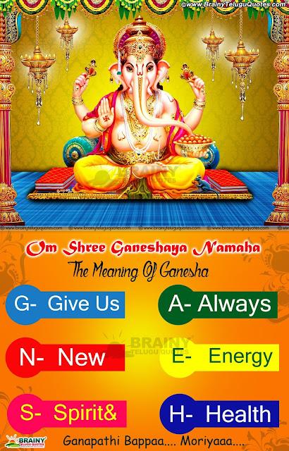 Here is Haardika Shubashayagalu,happy Ganesh Chaturthi 2016 SMS,happy Ganesh Chaturthi 2016 Wishes,happy Ganesh Chaturthi 2016 Message ,happy Ganesh Chaturthi 2016 Quotes,happy Ganesh Chaturthi 2016 Images,happy Ganesh Chaturthi 2016 Wallpapers,happy Ganesh Chaturthi 2016 Greetings,happy Ganesh Chaturthi 2016 Poems,happy Ganesh Chaturthi 2016 Bhajans,happy Ganesh Chaturthi 2016 Whatsapp Status,kannada Ganesh Chaturthi 2016 Images