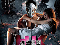 Film Hentai Kamen: The Abnormal Crisis (2016) Film Subtitle Indonesia Full Movie (Film Celana Dalam Khusus Dewasa 18+)