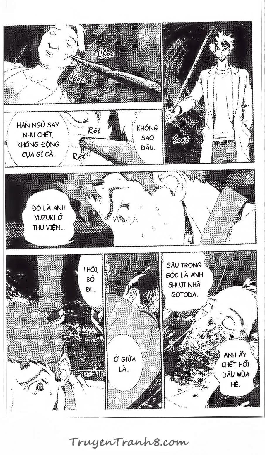 Shiki chapter 37 trang 14