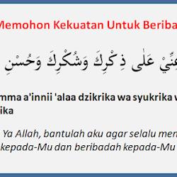 Inilah Doa Orang Yang Dizalimitersakiti Islamicsekai