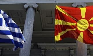 Οι διαπραγματεύσεις για το Σκοπιανό και τα ευρήματα της διαδικτυακής δημοσκόπησης του ΚΕΔΙΣΑ
