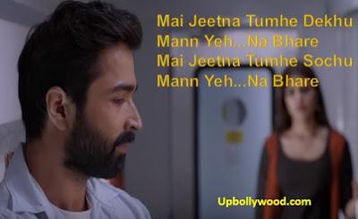 Mera Pyar Tera Pyar Lyrics, Mera Pyar Tera Pyar Song Lyrics