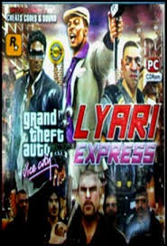 GTA-Lyari-Express-Game-Cover