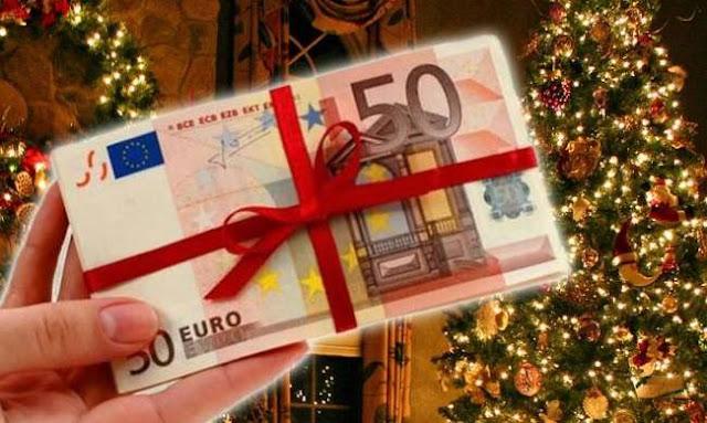 Δώρο Χριστουγέννων: Πότε καταβάλλεται - Πώς υπολογίζεται το ποσό
