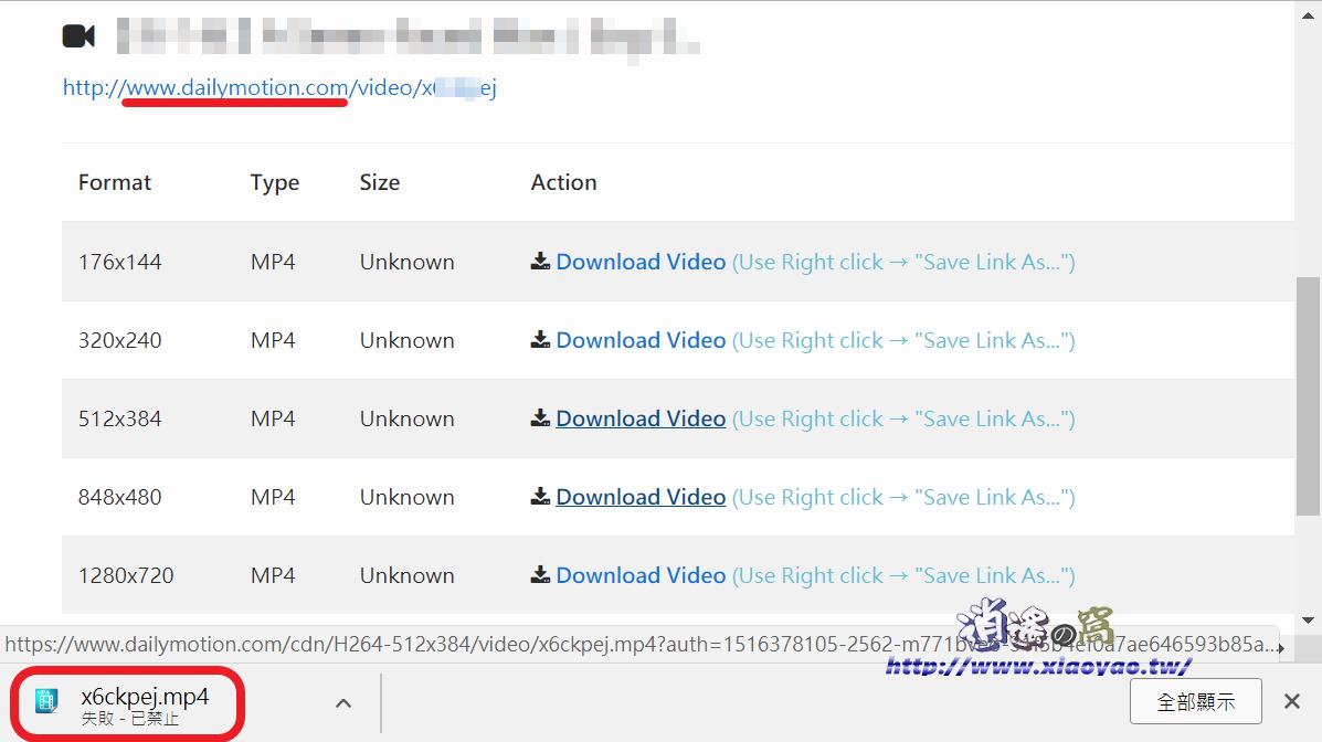 VideoToSave 免費網路影片下載工具