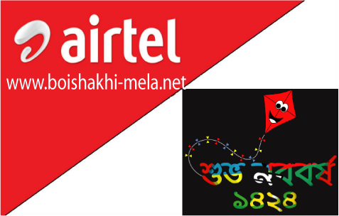 Airtel Pohela Boishakh Offer