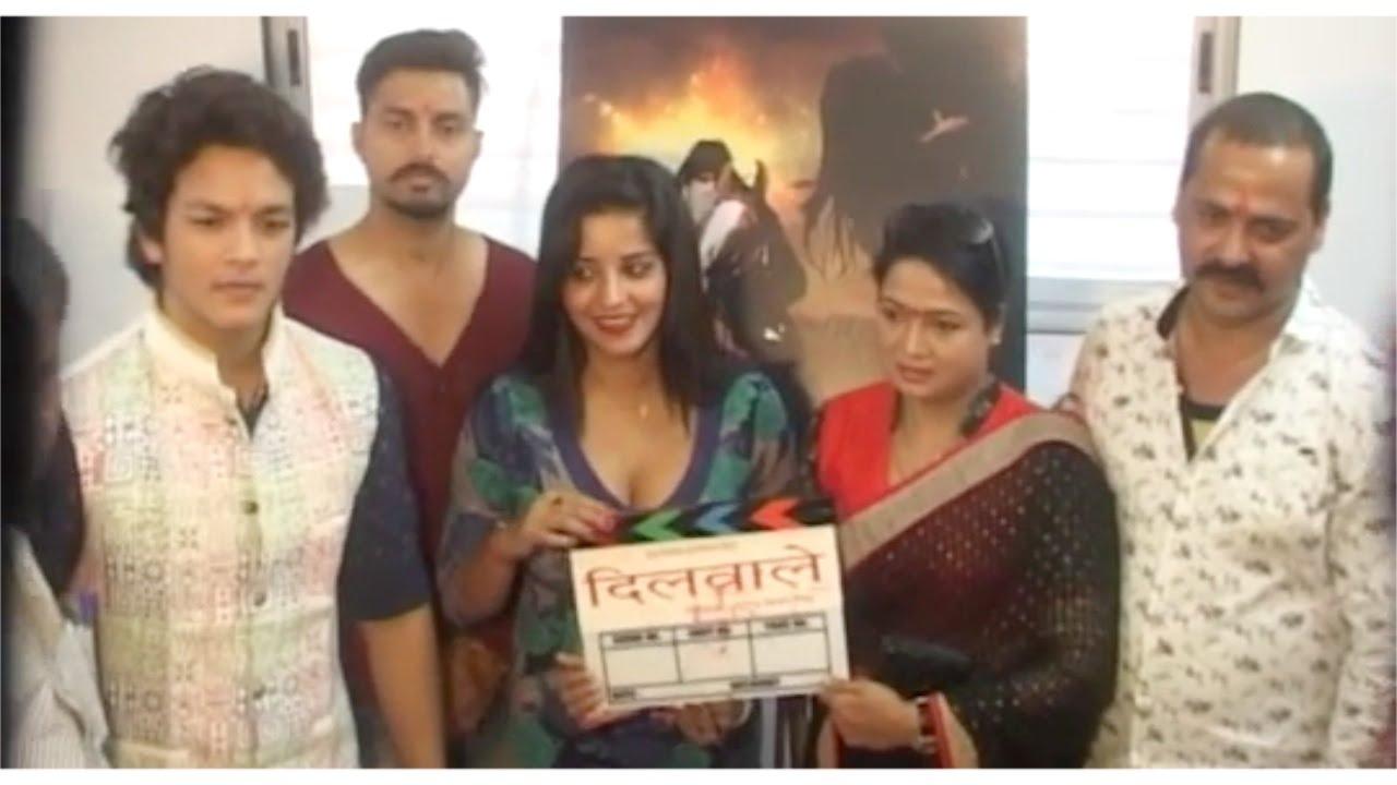 Dilwale bhojpuri movie poster ft Vikrant Singh, Subhi Sharma, Rishabh Kashyap Golu, Monalisa