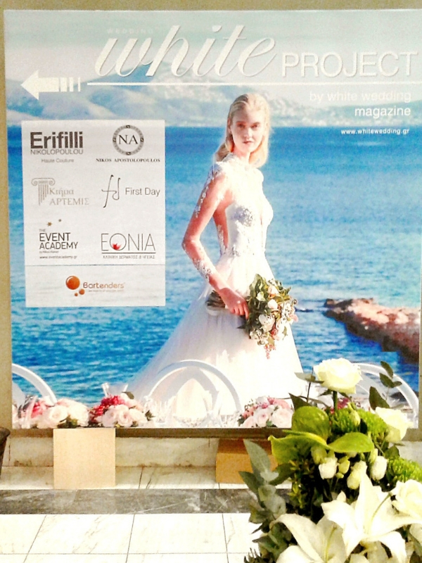 White Project by White Wedding Magazine - Η ανασκόπηση ενός μοναδικού bridal project | Ioanna's Notebook