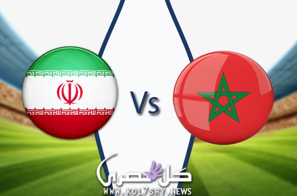 نتيجة مباراة المغرب وايران