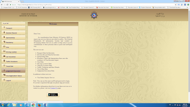 MOI Login Page, Kuwait. Check outstanding fines.