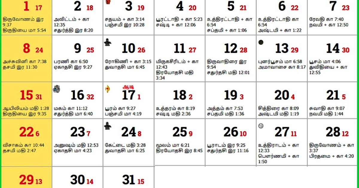 July 2018 Monthly Tamil Calendar